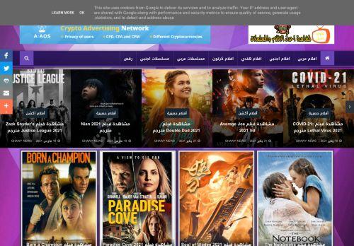 لقطة شاشة لموقع روتانا سينما بتاريخ 11/04/2021 بواسطة دليل مواقع الدليل السهل