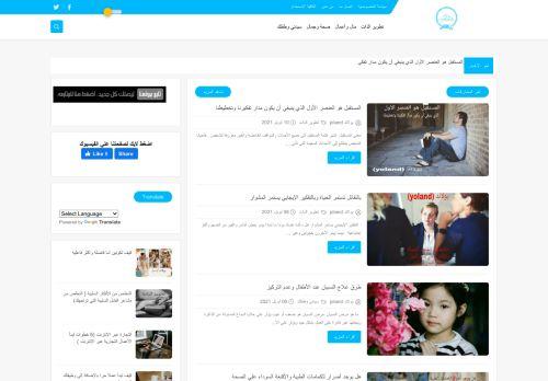 لقطة شاشة لموقع يولاند (yoland) زهرة البنفسج بتاريخ 12/04/2021 بواسطة دليل مواقع الدليل السهل