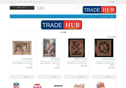 لقطة شاشة لموقع trade hub بتاريخ 17/04/2021 بواسطة دليل مواقع الدليل السهل