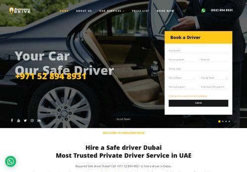 لقطة شاشة لموقع Awesome Drive - Safe Driver Dubai بتاريخ 01/05/2021 بواسطة دليل مواقع الدليل السهل