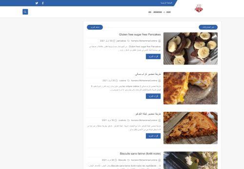 لقطة شاشة لموقع wiki cuisine dz بتاريخ 01/05/2021 بواسطة دليل مواقع الدليل السهل