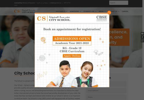 لقطة شاشة لموقع مدرسة المدينة بعجمان بتاريخ 05/05/2021 بواسطة دليل مواقع الدليل السهل