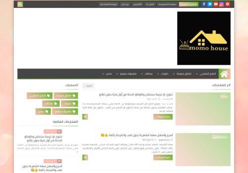 لقطة شاشة لموقع شهيوات مومو بتاريخ 09/06/2021 بواسطة دليل مواقع الدليل السهل