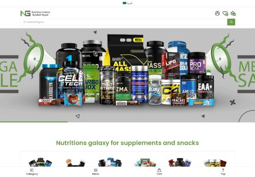 لقطة شاشة لموقع مجرة التغذية للمكملات الغذائية بتاريخ 09/06/2021 بواسطة دليل مواقع الدليل السهل