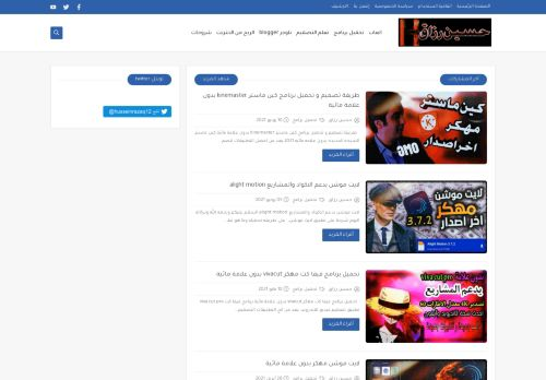 لقطة شاشة لموقع hussein razaq بتاريخ 14/06/2021 بواسطة دليل مواقع الدليل السهل