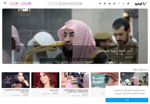 لقطة شاشة لموقع زاجل فيديو منصة عربية لمشاركة مقاطع الفيديو بتاريخ 22/07/2021 بواسطة دليل مواقع الدليل السهل