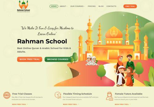 لقطة شاشة لموقع Learn Quran online بتاريخ 26/07/2021 بواسطة دليل مواقع الدليل السهل
