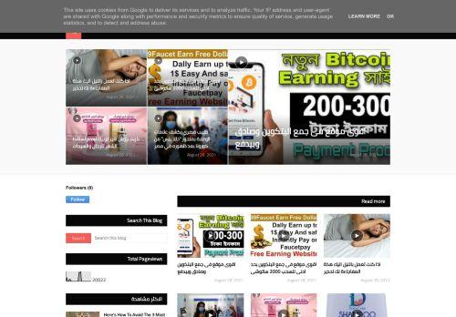 لقطة شاشة لموقع برامج ومقالات التسويق الالكترونى الناجح بتاريخ 07/09/2021 بواسطة دليل مواقع الدليل السهل
