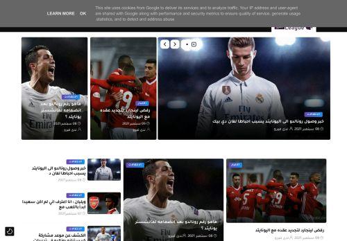 لقطة شاشة لموقع Premier League بالعربي بتاريخ 14/09/2021 بواسطة دليل مواقع الدليل السهل