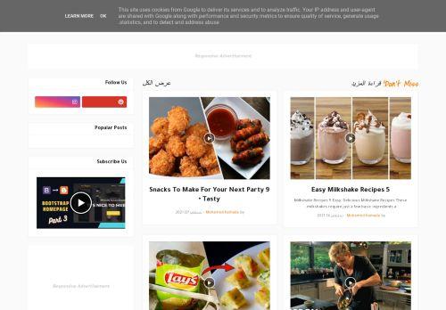 لقطة شاشة لموقع Videos cook delicious بتاريخ 15/09/2021 بواسطة دليل مواقع الدليل السهل