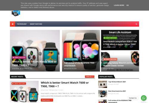 لقطة شاشة لموقع Smartwatch بتاريخ 16/09/2021 بواسطة دليل مواقع الدليل السهل