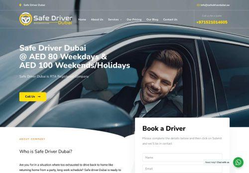 لقطة شاشة لموقع Safe Driver Dubai بتاريخ 24/09/2021 بواسطة دليل مواقع الدليل السهل