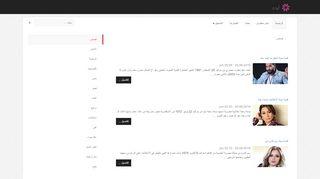 لقطة شاشة لموقع قصص بتاريخ 22/09/2019 بواسطة دليل مواقع الدليل السهل