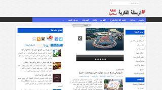 لقطة شاشة لموقع مدونة أبو تامر الفكرية بتاريخ 21/09/2019 بواسطة دليل مواقع الدليل السهل
