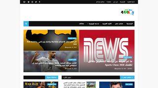 لقطة شاشة لموقع مجله كوستا بلو الرياضيه بتاريخ 29/09/2019 بواسطة دليل مواقع الدليل السهل