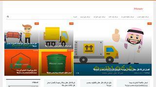لقطة شاشة لموقع فارس علي بتاريخ 10/11/2019 بواسطة دليل مواقع الدليل السهل