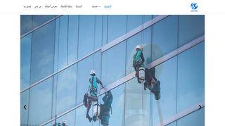 لقطة شاشة لموقع شركة نظافة توب كلين بتاريخ 22/11/2019 بواسطة دليل مواقع الدليل السهل