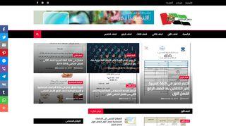 لقطة شاشة لموقع مناهج الإماراتية بتاريخ 26/11/2019 بواسطة دليل مواقع الدليل السهل