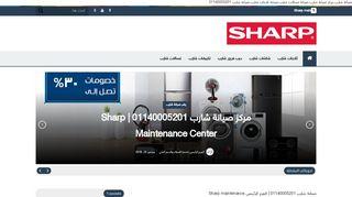 لقطة شاشة لموقع مركز صيانة شارب في مصر © 01140005201 بتاريخ 07/12/2019 بواسطة دليل مواقع الدليل السهل