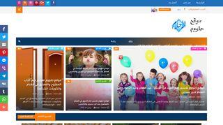 لقطة شاشة لموقع موقع حلووم بتاريخ 12/12/2019 بواسطة دليل مواقع الدليل السهل