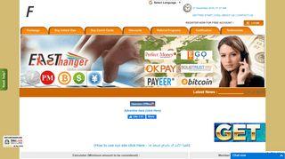 لقطة شاشة لموقع Fast-Exchanger.com | paypal and okpay automatic exchanger بتاريخ 21/12/2019 بواسطة دليل مواقع الدليل السهل