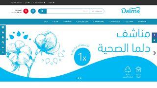 لقطة شاشة لموقع مناشف دلما بتاريخ 15/01/2020 بواسطة دليل مواقع الدليل السهل