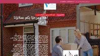 لقطة شاشة لموقع شركه الابتكار لنقل العفش بتاريخ 12/03/2020 بواسطة دليل مواقع الدليل السهل