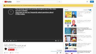 لقطة شاشة لموقع كيف تخلي اليوتيوب شغال وشاشة الموبايل مقفولة بتاريخ 18/03/2020 بواسطة دليل مواقع الدليل السهل