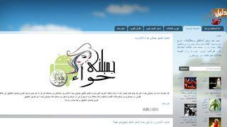 لقطة شاشة لموقع دليل العرب بتاريخ 27/03/2020 بواسطة دليل مواقع الدليل السهل
