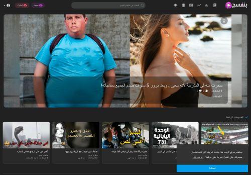 لقطة شاشة لموقع موقع بنفسج بتاريخ 08/08/2020 بواسطة دليل مواقع الدليل السهل