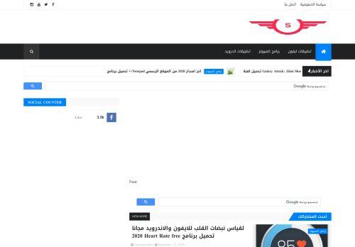 لقطة شاشة لموقع Sopping online بتاريخ 23/09/2020 بواسطة دليل مواقع الدليل السهل