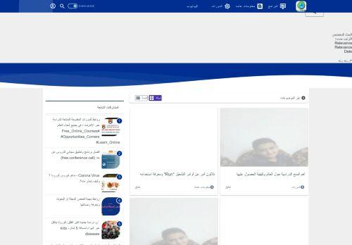 لقطة شاشة لموقع موسوعة الربيع بتاريخ 02/10/2020 بواسطة دليل مواقع الدليل السهل
