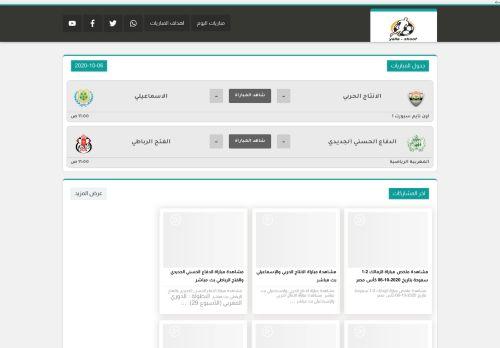 لقطة شاشة لموقع يلا شووف بتاريخ 06/10/2020 بواسطة دليل مواقع الدليل السهل