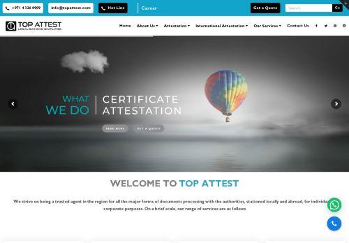 لقطة شاشة لموقع Top Attest لخدمات تصديق الشهادات بتاريخ 12/11/2020 بواسطة دليل مواقع الدليل السهل