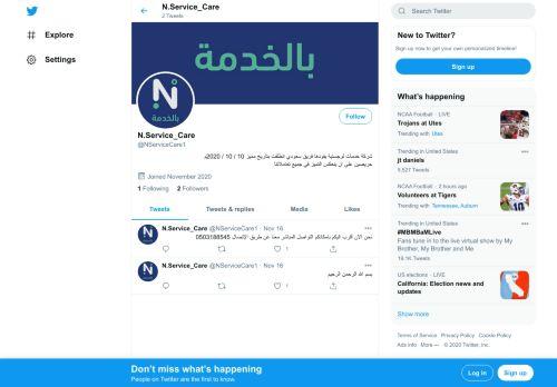 لقطة شاشة لموقع شركة بالخدمة للخدمات اللوجستية بتاريخ 22/11/2020 بواسطة دليل مواقع الدليل السهل