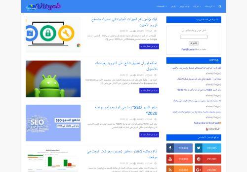 لقطة شاشة لموقع vityob بتاريخ 22/11/2020 بواسطة دليل مواقع الدليل السهل