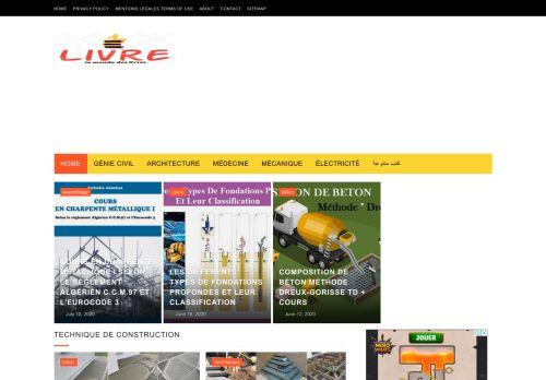 لقطة شاشة لموقع book4yours.blogspot.com بتاريخ 24/01/2021 بواسطة دليل مواقع الدليل السهل