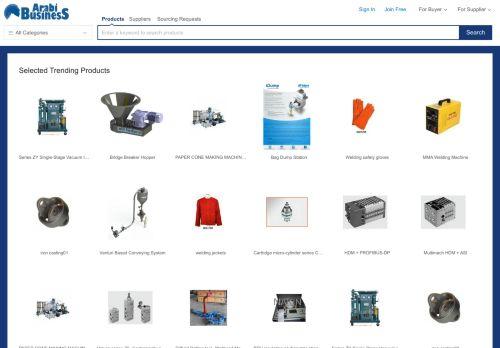 لقطة شاشة لموقع Arabi Business B2B بتاريخ 07/02/2021 بواسطة دليل مواقع الدليل السهل