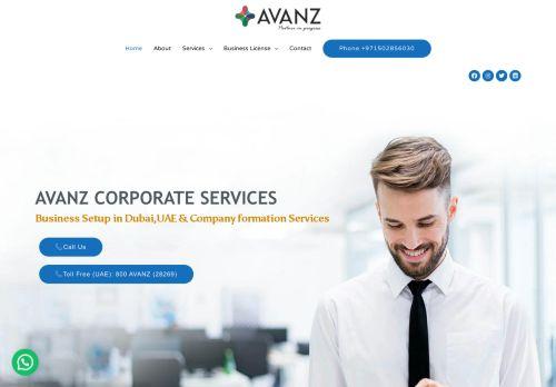 لقطة شاشة لموقع Business setup in dubai بتاريخ 16/02/2021 بواسطة دليل مواقع الدليل السهل