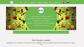 لقطة شاشة لموقع Hitac Trading & Exporting Vegetables & Fruits - شركه هيتاك للتجاره بتاريخ 22/09/2019 بواسطة دليل مواقع الدليل السهل