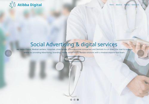 لقطة شاشة لموقع شركة الاطباء ( أطبا ديجيتال) لحلول السوشيال ميديا و الاعلان بتاريخ 01/03/2021 بواسطة دليل مواقع الدليل السهل