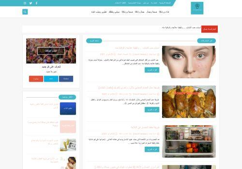 لقطة شاشة لموقع لمسة جمال بتاريخ 02/03/2021 بواسطة دليل مواقع الدليل السهل
